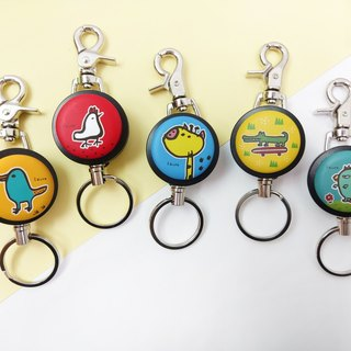 i good slip ring keychain series - playful series (six) chicken platypus giraffe crocodile Godzilla