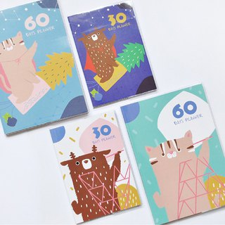 Taiwanimal Bay A Machi _60 days program notebook