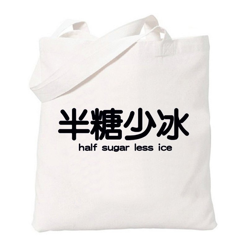 Half sugar less ice half sugar less ice to say the words printed on the bag to make life more creative Chinese characters Chinese characters Wen Qing simple fresh original literary canvas shoulder bag green shopping bags - beige