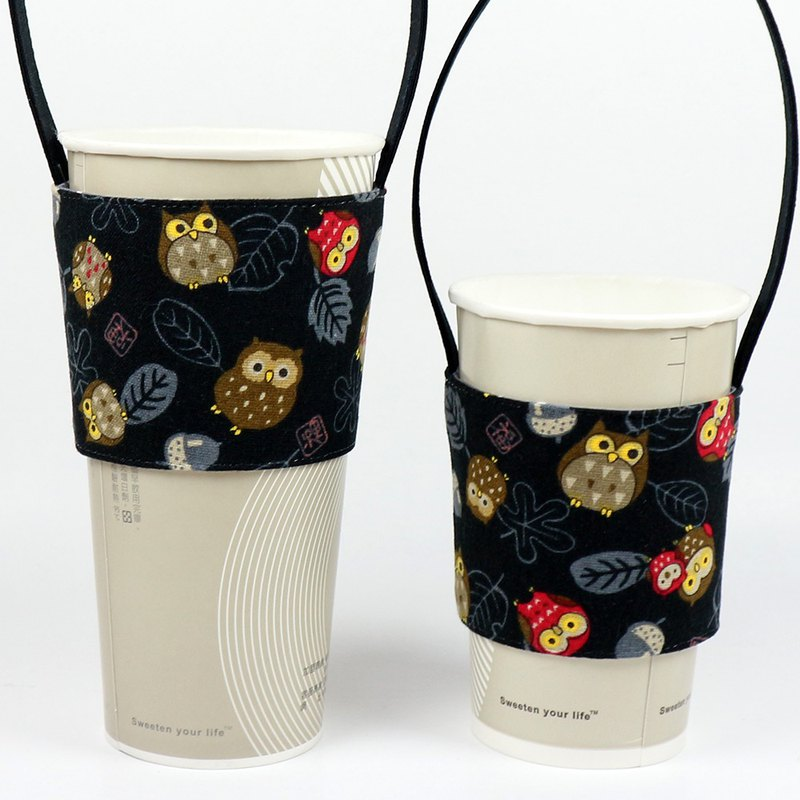Drink Cup Set Eco Cup Sleeve Bag - Owl (Black)