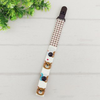 Smile Love Bear - 3 colors are optional. 2-stage length manual pacifier chain (for vanilla nipples)