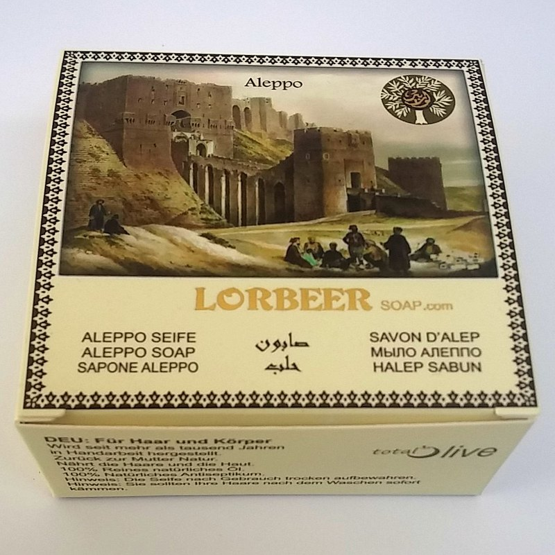 敘利亞洛貝爾橄欖油潔面冷皂125g
