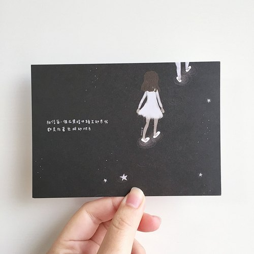 {} Followed by rain wooden stars / Postcard