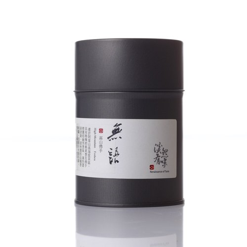 High Mountain Foshou(high mountain oolong tea) 150g ● Renaissance of Taste ● Taiwanese tea