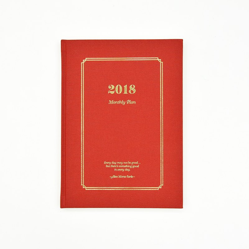A5 Hardcover 2018 Journal, Red Cover with Fountain Pen Friendly Paper