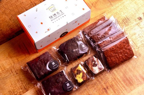 [Mr. Takamatsu handmade brownie monopoly] small gift box - integrated brownie