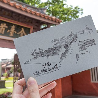 Temple of Confucius hand-painted postcard (water model)