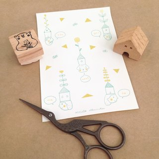 DIY from scrapbooking paper - house good friend