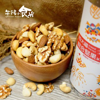 【Launch Light】 Four Blessed Seasoned Nut Nuts (500g/can)