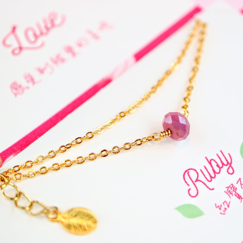 Ruby Necklace | Passion