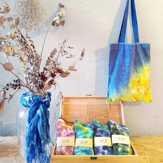 Goody Bag - Giants Tie Dye