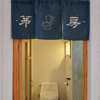 Maofang creative text original design Japanese style small fresh three-way curtain
