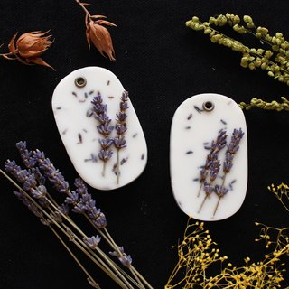 Quiet Lavender scented brick Christmas gift dried flowers