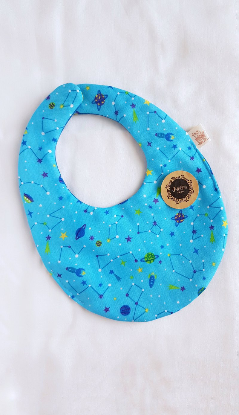 Cosmic Star-C-eight-layer yarn 100%cotton double-sided egg-shaped bib