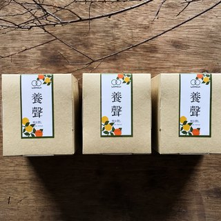 Three boxes of group purchase price 嗓 嗓 throat [ Yangsheng tea 30 days maintenance] Lemu set 100% natural Hanfang tea
