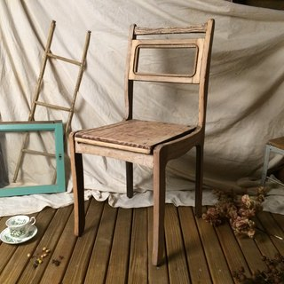 Rattan vines side face office desk chair wooden chairs chairs military dependents village groceries zakka Nordic dried coffee pots succulents gardening nail eyelashes new secret wedding photography props retro wild camping restaurant staghorn fern