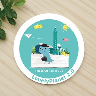 [Lonely Planet 2.0] ceramic water coaster - Danny the Dragon in Taipei