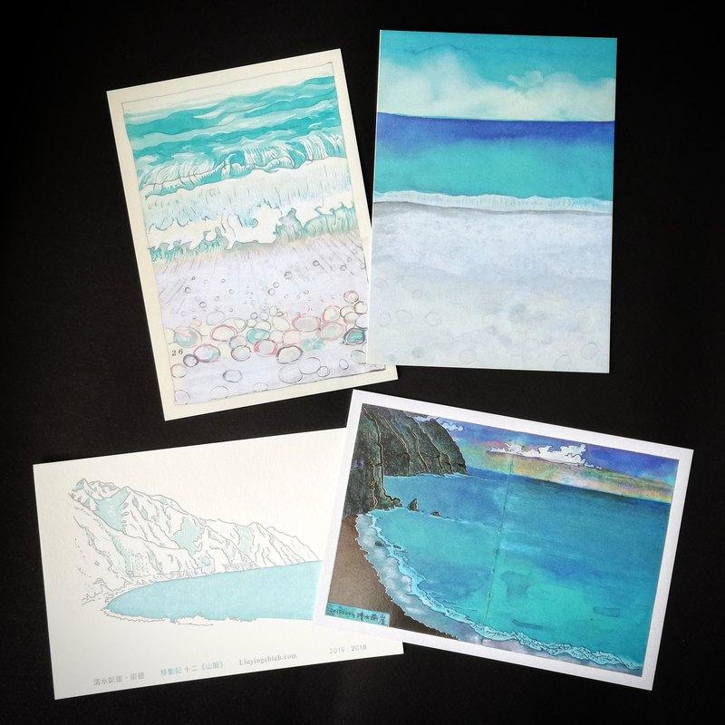 Liuyingchieh 花蓮明信片套組4張 七星潭清水斷崖 海洋 凸版 燙金