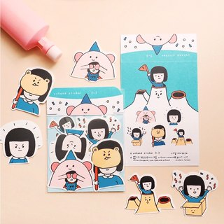 Hide and Seek / Medium Sticker Set 3-3
