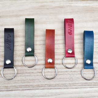 Leather handmade key ring X free lettering X two pieces free shipping X multiple offers