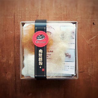 [Pack of hand made wool felt] Chinese ancient early flavored meat loose material package