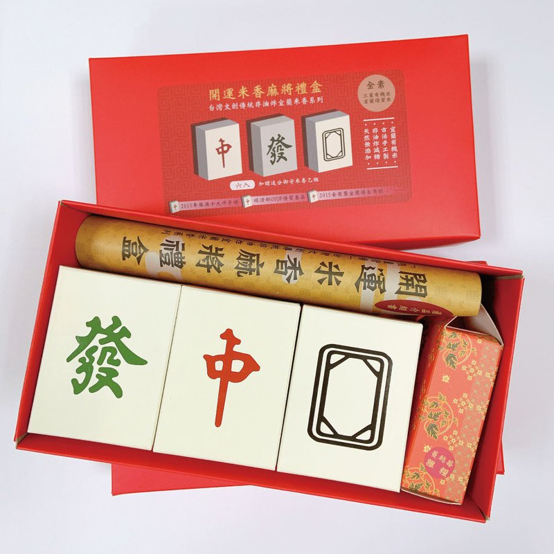 [Small quantity order group -10 boxes] Lucky rice scented mahjong gift box (small)