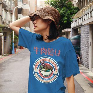 Funny Taiwanese T-shirt Beef Noodles Original