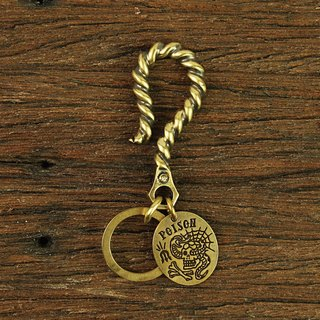 "[METALIZE] big twist ""POISON"" brass round key ring"