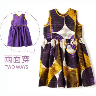 UK Handmade - WHAT MOTHER MADE - Purple Dress on Both Sides