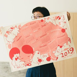 Calendar Tea Towel/Limited/2019 Year of the Pig - Pink