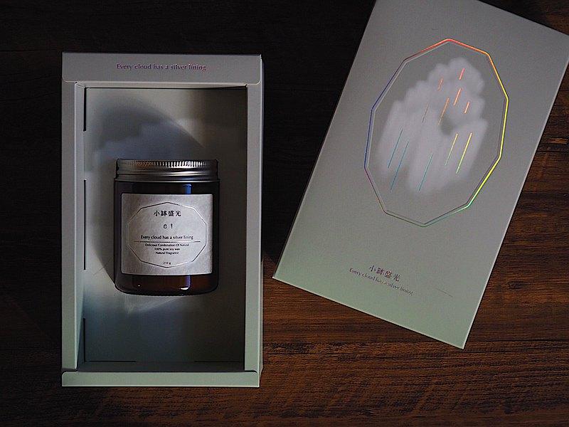 小缽盛光 ::: 01 被森林擁抱的氣息 ::: 植癒系香氛蠟燭禮盒
