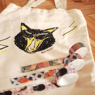 Goody Bag - Bag with cat limited bag