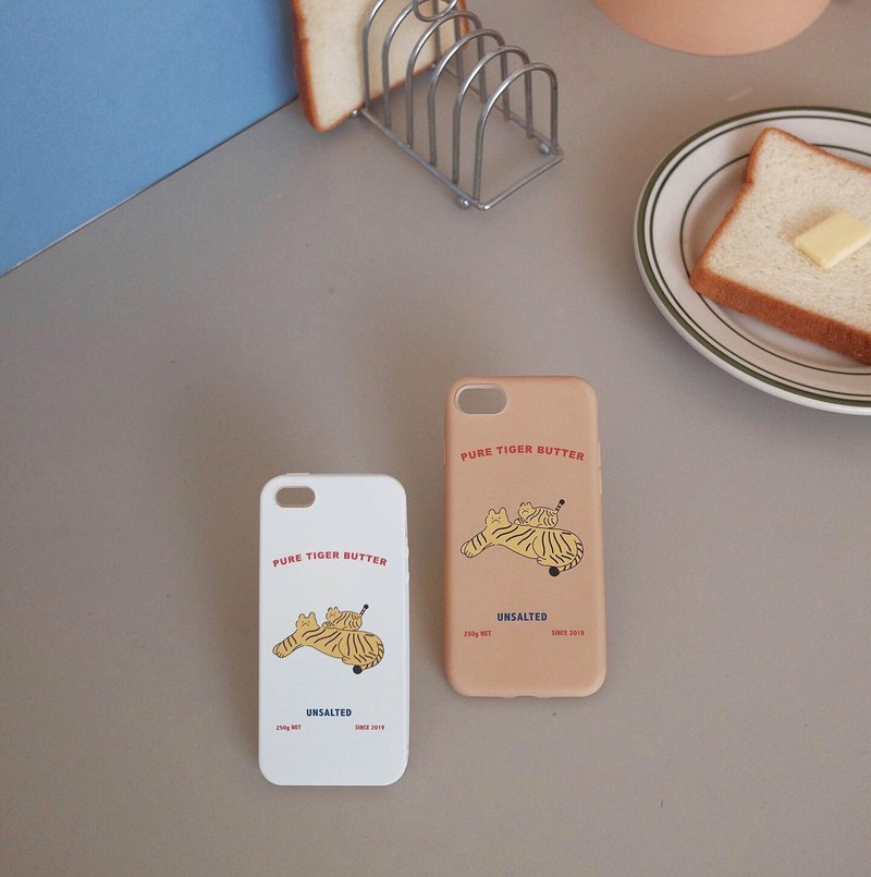 Pure Tiger Butter Tiger Cream Phone Case