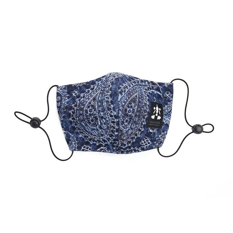 【時尚有型】 藍染工藝口罩 - 變形蟲