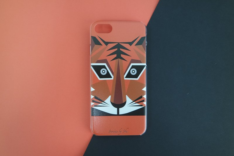 Texture tiger phone case