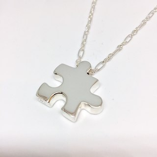 Exclusive Order - 925 Silver / Series ~ playful puzzle necklace neutral models / Unisex