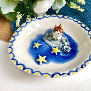 Starry Starry space- Handmake Ceramic Jewellery plate