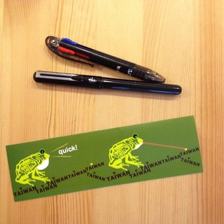 Taiwan pictographic waterproof stickers - water chicken (Taiwan emerald tree frog)