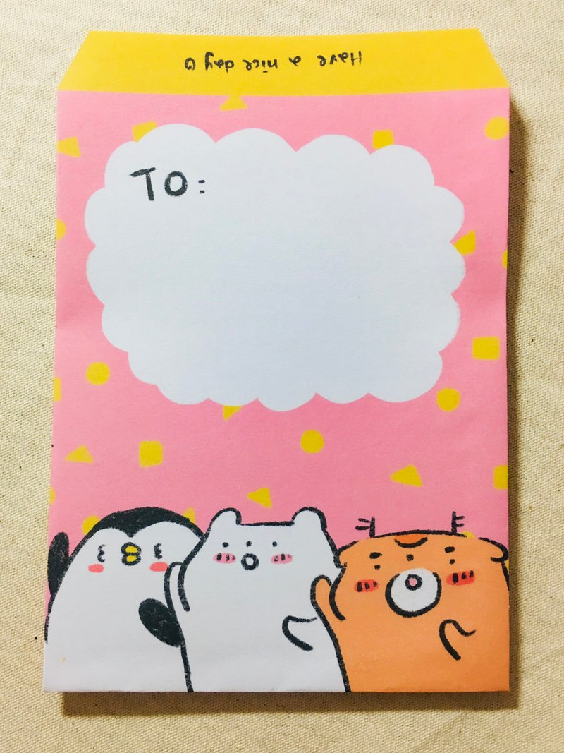 Envelope/嘿! How are you doing today (small)