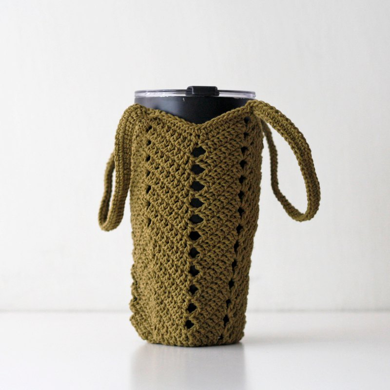 Olive Green - Eco Cup Bag Drink Bag Kettle Bag Hand Knit Gift Christmas