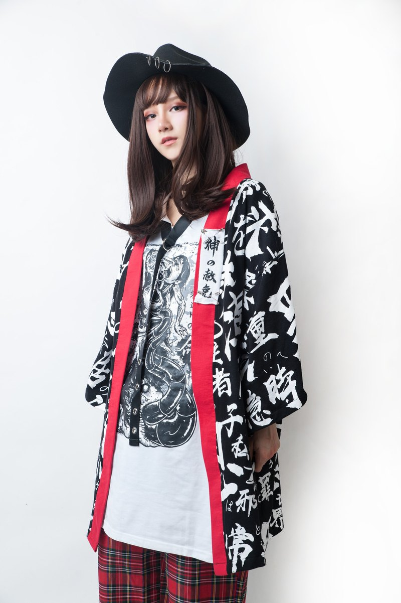 Japan anime cosplay god's exemption Chinese calligraphy haori blazer【JAG0074】