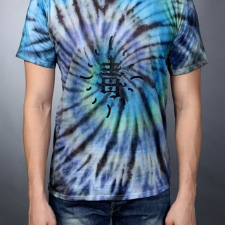 Poison - Men's tie-dyed T-Shirt