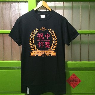<Self-selling> Vintage T-SHIRT- Best Wishes (Black)