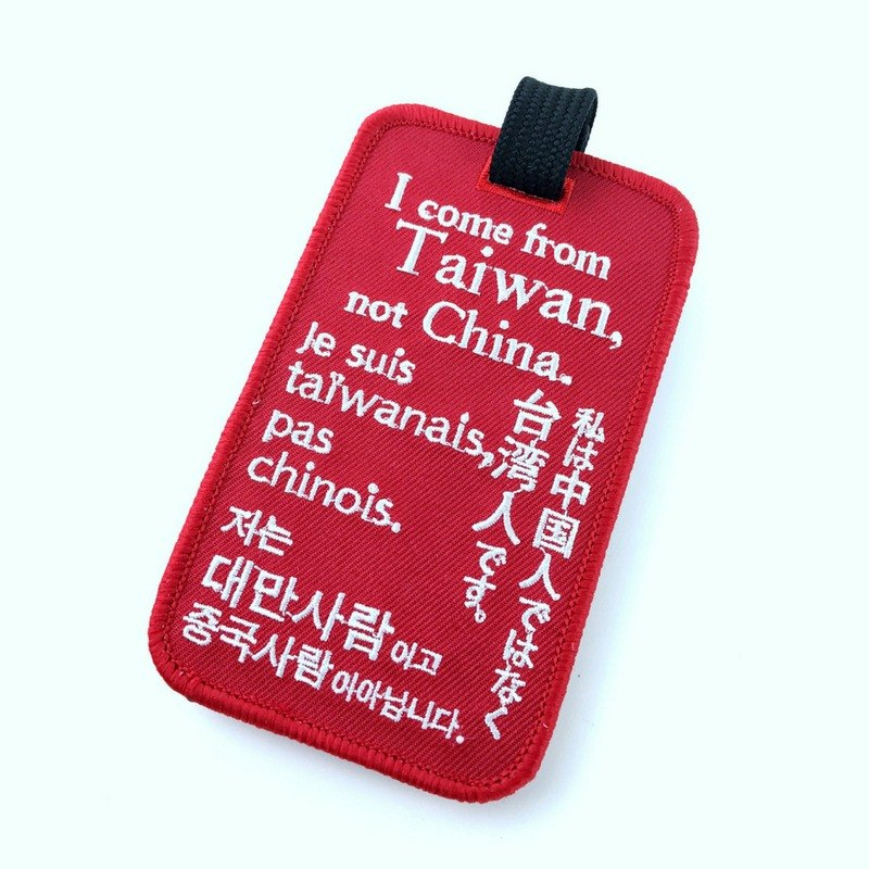 [Mapus] Taiwanese luggage tag in four languages-Pouting Red