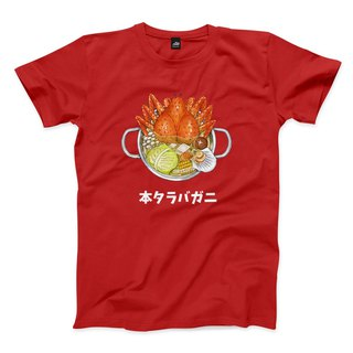 King Crab Hot Pot - Red - Neutral T-Shirt