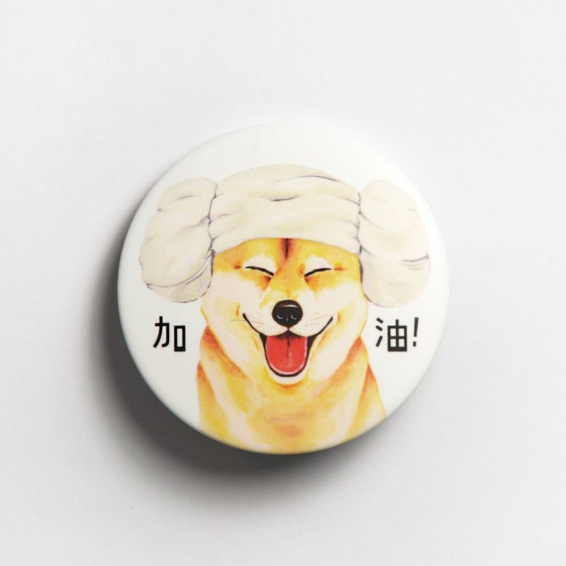 Magnet badge badge - Shiba cheers for you