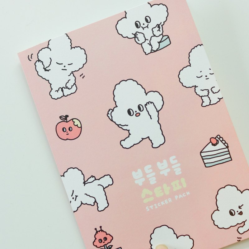 Soft Starfy Sticker Pack