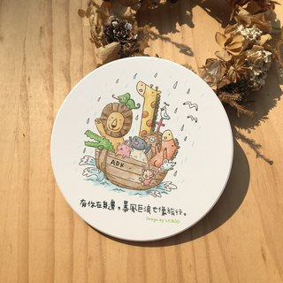 Suction Cup Pad - Travel on the Ark