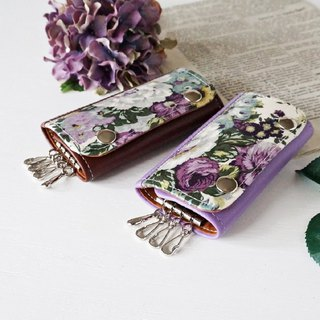 Elegant rose key case purple&brown