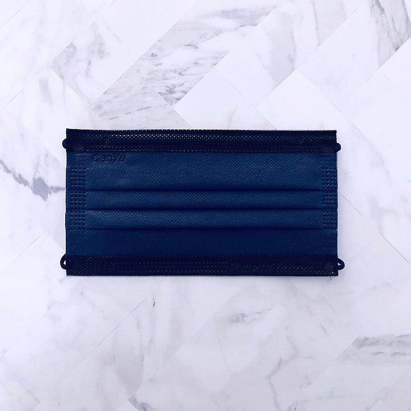 黑耀彩光系列 | 霽藍年華 | 50 入 1 盒 | 成人醫療口罩